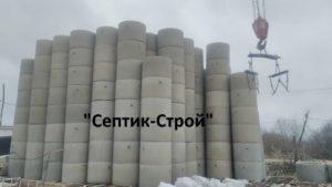 Септик из бетонных колец в Городище
